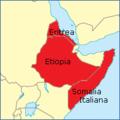 Africa Orientale Italiana.png