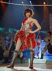 Agnes performing as a guest star at 2007 Asian Idol.jpg