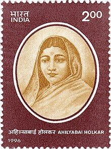 Ahilyabai Holkar 1996 stamp of India.jpg