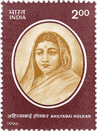 Ahilyabai Holkar - Ahilyabai Holkar on a 1996 stamp of India