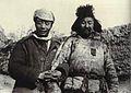 Ai Qing 1944.jpg