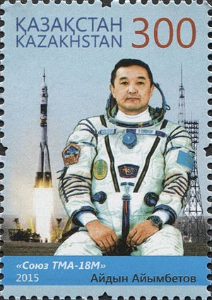 Aidyn Aimbetov - Aimbetov on a 2015 stamp of Kazakhstan