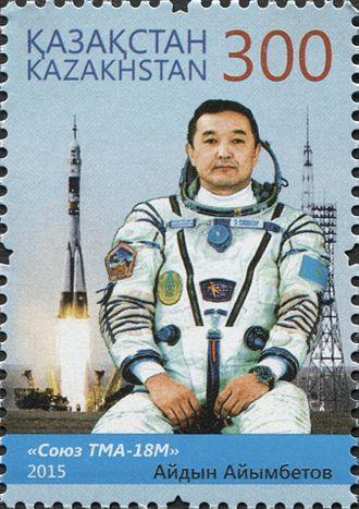 Aidyn Aimbetov - Aimbetov on a 2015 stamp of Kazakhstan