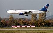 Egypt Air Airbus A300-600R