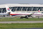 Airbus A330-322, Malaysia Airlines AN2140686.jpg