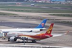 Airbus A350 and A330 20190331.jpg