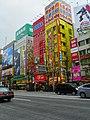 Akihabara, Tokyo, Japón - panoramio (9).jpg