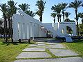 Akko IDF memorial 13.JPG