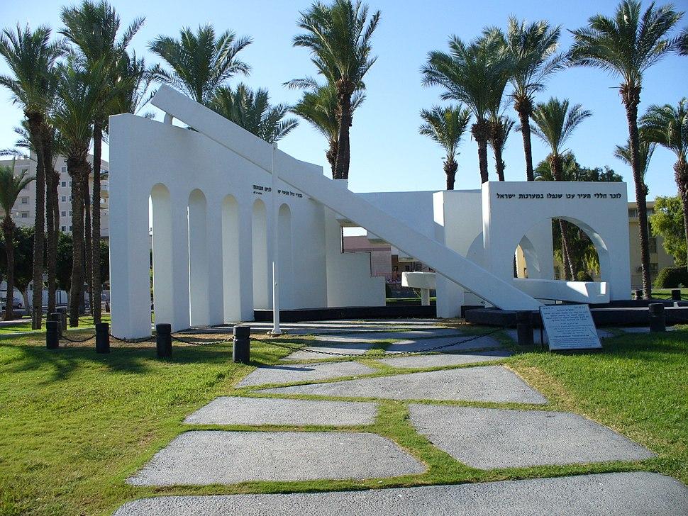 Akko IDF memorial 13