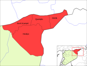 Al-Hasakah districts (ku).PNG