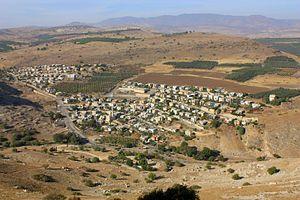 Hamaam, Israel - Image: Al Hammam 84 1