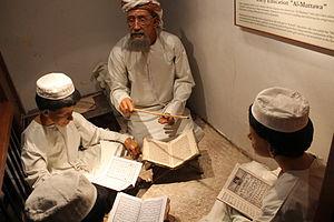 Al Ahmadiya School - Image: Al Ahmadiya School 2