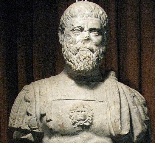 Estatua de Pertinax, Emperador del Bajo Imperio Romano
