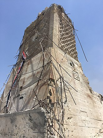 Great Mosque of al-Nuri (Mosul) - Minaret base after the destruction in 2017