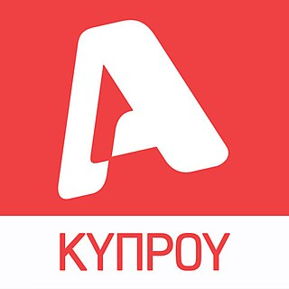 Alpha TV Cyprus