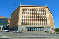 American University of Armenia.JPG