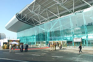 Sri Guru Ram Dass Jee International Airport - Image: Amritsar Airport Entrance