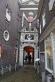 Amsterdam , Netherlands - panoramio (146).jpg