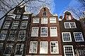 Amsterdam 4002 07.jpg