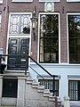 Amsterdam Bloemgracht 19 entrance.jpg