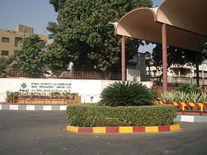Anand district - Entrance of the AMUL Dairy