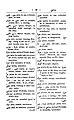 Anarabicenglish00camegoog-page-074.jpg