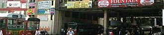 Andheri railway station - Image: Andheri bus terminal panorama