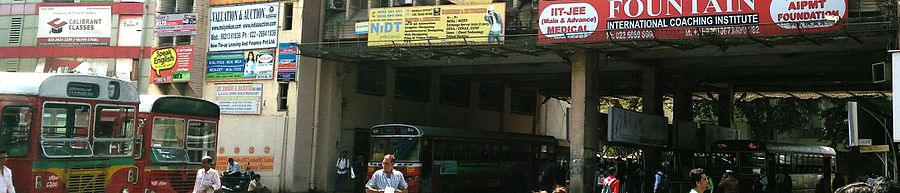 Panorama of Andheri bus terminal