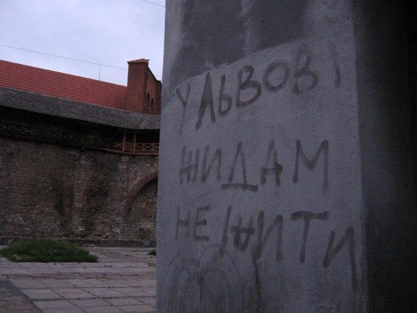 Antisemithic graffiti Lvov