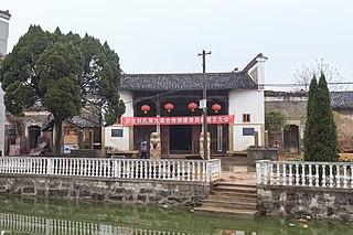 Anyi County County in Jiangxi, Peoples Republic of China