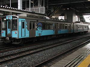 青森铁道线