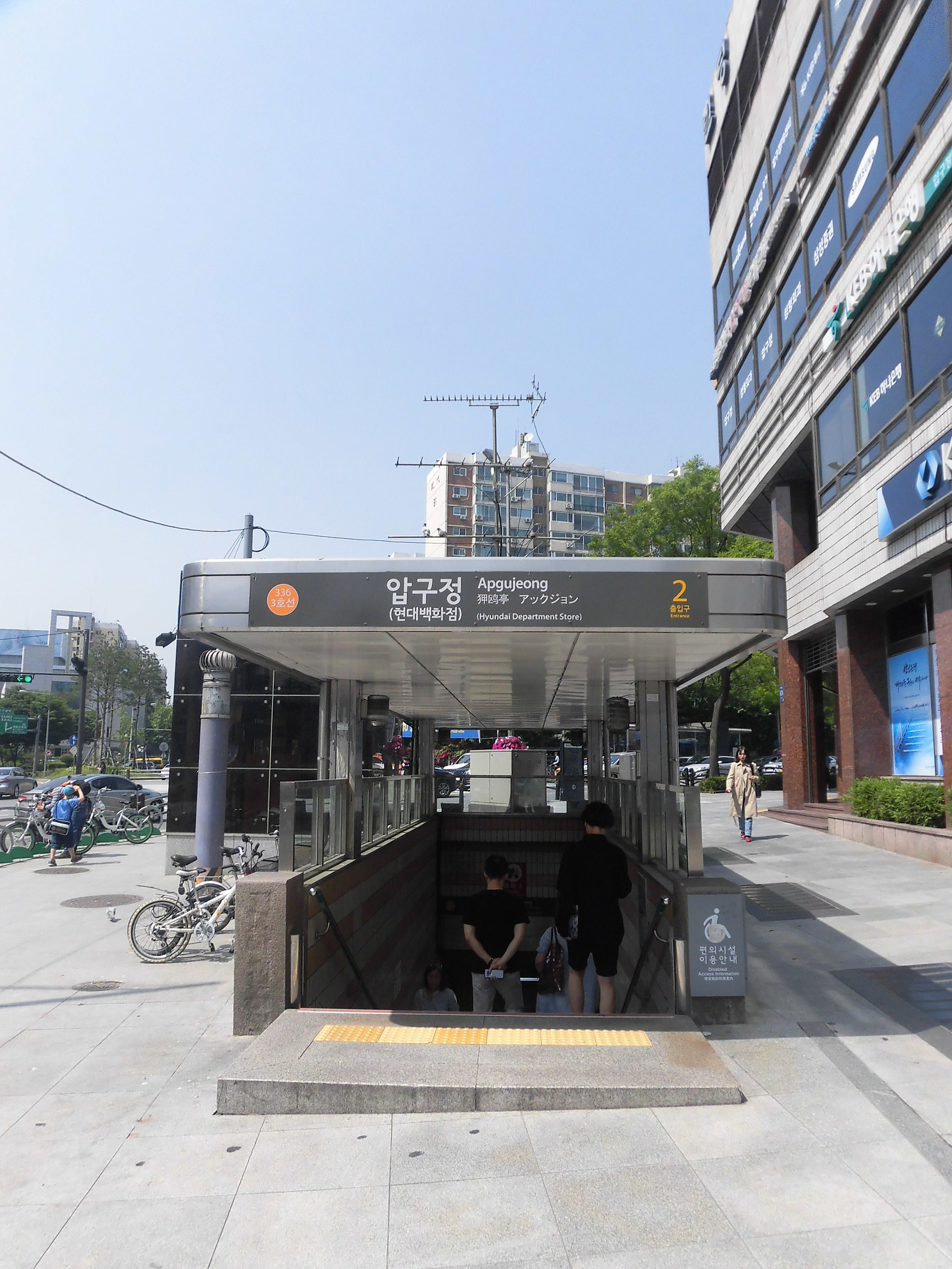 Apgujeong Station 2.JPG