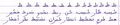 Arabic alphabet da-za.png
