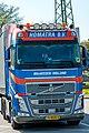 ArcelorMittal Esch-Belval, Portail 2-106.jpg