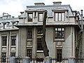 Architectural Detail - Chernivtsi - Bukovina - Ukraine - 03 (27171580992) (2).jpg