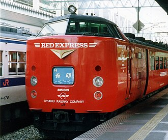 Ariake (train) - Image: Ariake ec 485redexpress