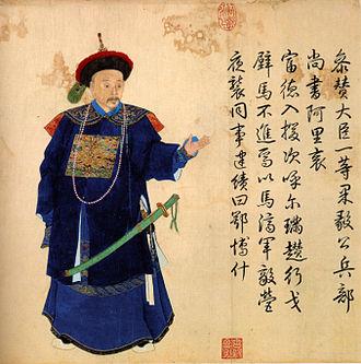 Viceroy of Huguang - Image: Arigun