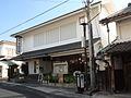 Arimatsu-Narumi Shibori Kaikan, Midori Ward Nagoya 2009.JPG