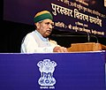 Arjun Ram Meghwal addressing at the prize distribution function of the 30th National Youth Parliament Competition, 2017-18 for Kendriya Vidyalayas, in New Delhi.JPG