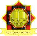 Armenian Legion.jpg