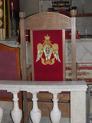 Armenian church of St. Catherine, chair, Saint-Petersberg.JPG, автор: Perfektangelll