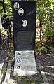 Arnoldi gorozhankin grave.jpg