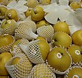 Asian pears at Asian supermarket in New Jersey.jpg