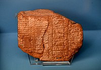 Assyrian king list. Terracotta tablet, from Assur, Iraq. 7th century BCE. Ancient Orient Museum, Istanbul.jpg