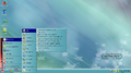 Astra Linux Common Edition 1.11 Меню Пуск (офис).png