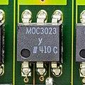 Auerswald COMander Basic - 8 ab module - MOC3023-9763.jpg