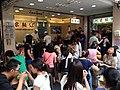 Ay-Chung Flour-Rice Noodle 20120825.jpg