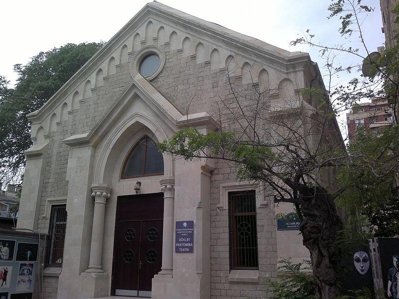File:Azerbaijan State Pantomime Theatre 4.jpg