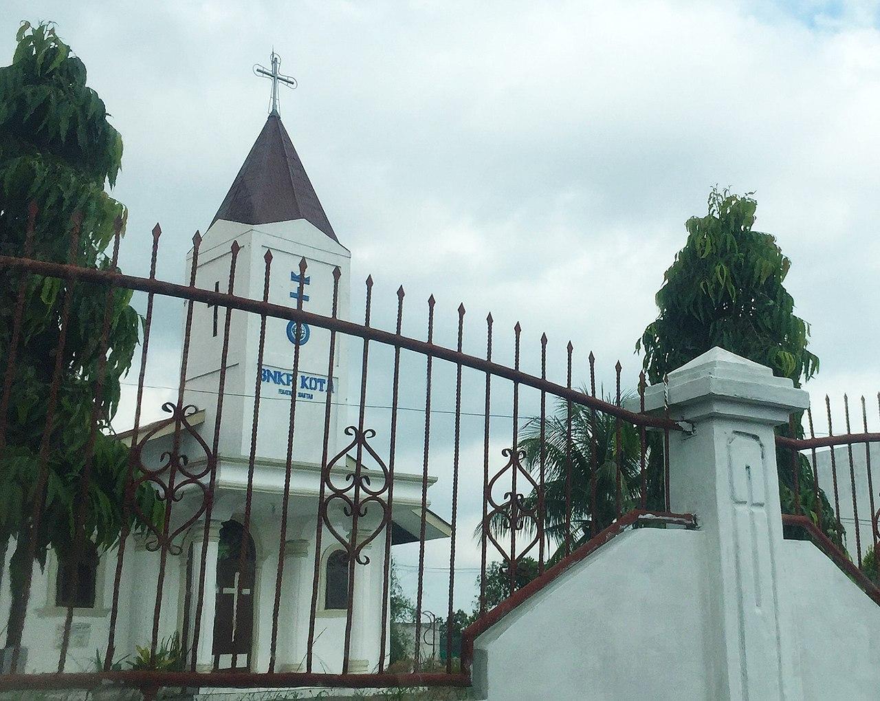 File Bnkp Kota Pematangsiantar Jpg Wikimedia Commons