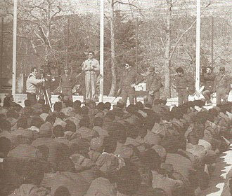 "Bachir Gemayel - Bachir giving a speech at ""Don Bosco"" training camp"
